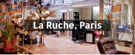 Tiers-lieu La Ruche à Paris
